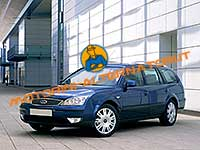 FORD MONDEO II Break (BNP)
